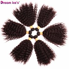Dream ice's synthetic kinky curly hair bundle weaves six pieces /lot one pack for one head for afro women hair extension(China)