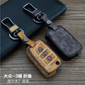 Genuine Leather Car Keychain Key Fob Case Cover for VW Lamando Golf 7 Folding Remote Key Rings Holder bag Accessories