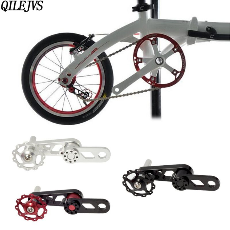 QILEJVS Oval Disc Chain Guide Rear Chains Opener Folding Bicycle Modified Spare Parts Anti chain in Bicycle Chain from Sports Entertainment