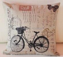 Романтическая мода велоспорт велосипед белье поясничной подушки сиденья автомобиля офисные домашнего декора спинки 45 см * 45 см