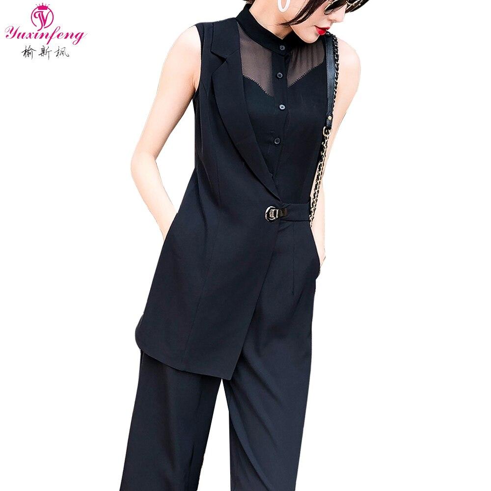 Yuxinfeng femmes élégantes combinaison été sans manches mince Blazer combinaisons barboteuses irrégulière maille salopette pour femmes noir blanc