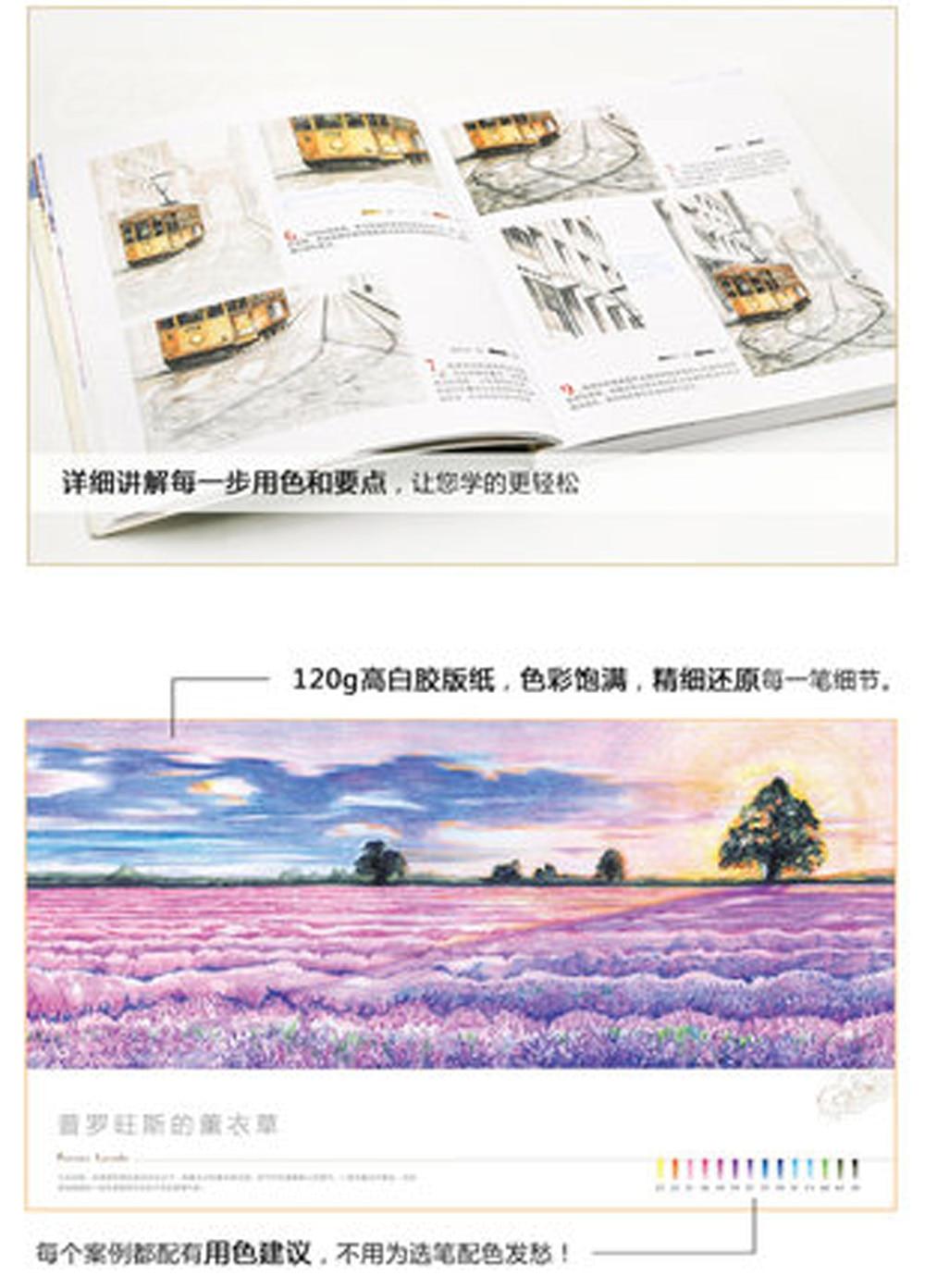 Páginas de Livros Adultos Livro Coloração Pintura/moda/cor/ 94