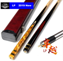 LP One Piece Cue Handmade Snooker Cue/Snooker Stick with Case Extension North USA Ash Billiard 10mm Tip