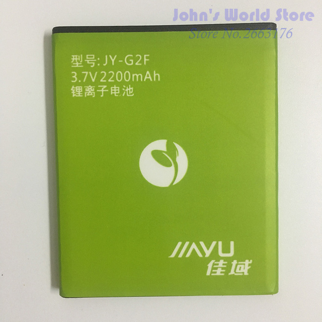 Original Battery for JIAYU JY-G2F Smartphone 2200mAh Lithium-ion Battery for JIAYU JY-G2F JYG2F G2S G2 F1 Mobile Phone battery
