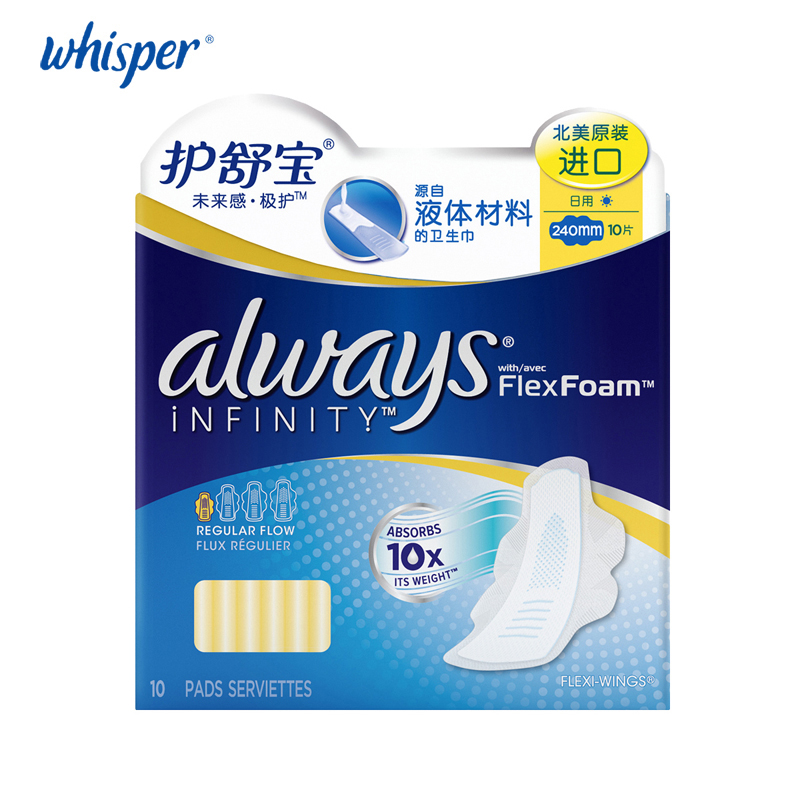 <font><b>Whisper</b></font> always INFINITY Huge Absorb Dry surface leakproof Sanitary Napkin Ultra Thin <font><b>Women</b></font> Pads With Wings Day Use 10pads=1BOX