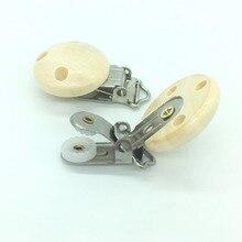TYRY.HU 100pc metalowe drewniane klipsy smoczek dla niemowląt Solid Color posiadacze śliczny uchwyt na smoczek dla niemowląt akcesoria darmowa wysyłka