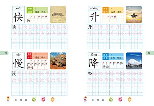Image 5 - 6pcs Chinese Copybooks for Adults Children Beginners Chinese Character Pin Yin Exercises Pen Pencil Practice Book for foreigners-in Books from Office & School Supplies