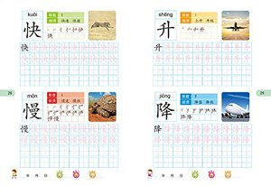Image 5 - 6pcs Chinese Copybooks for Adults Children Beginners Chinese Character Pin Yin Exercises Pen Pencil Practice Book for foreigners