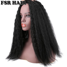 16-20 inch Tissage Synthetic hair bundles Black kinky straight hair Extension Sew in hair weft for women(China)