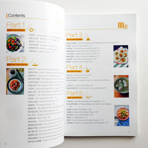 Image 3 - Dễ dàng Công Thức Nấu Ăn Dễ Dàng Trung Quốc Cổ Điển Đơn Giản Món Ăn cho Người Nước Ngoài Tiếng Anh Phiên Bản Cuốn Sách Đơn Giản Khoảng Ăn Ngon Thực Phẩm Trung Quốc