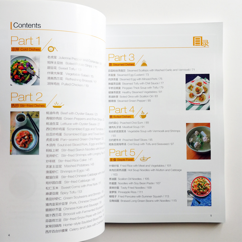 Image 3 - Easy Recipes Easy Chinese Classic Simple Dishes for Foreigners English Edition Simple Book About Cooking Delicious Chinese Food-in Books from Office & School Supplies