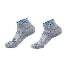Спорт на открытом воздухе запуск Пеший Туризм Wilderness Пеший Туризм носки утолщение осенью и зимой Для мужчин носки для взрослых стопы спортивный безопасности V10