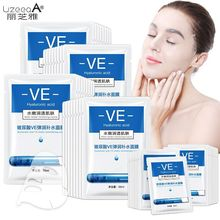hyaluronic acid VE vitamina  korean mask sheet mascarillas coreanas skincare bioaqua korea cosmetic beauty