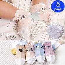 5 par/lote Baby Short Socks Cotton Cartoon Socks Kids Toddler Girls Boys Short Socks Anti-Slip Floor Socks Autumn Winter