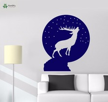 YOYOYU Vinyl Wall Decal Christmas Deer Silhouette Snow Ball Animal Festival Room Home Decoration Stickers FD204