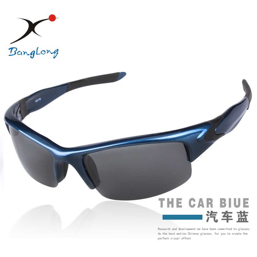 Free shipping Men&Women Protective FISHING Sport Eyewear With Four color frame Outdoor Sunglass UV400 Sports fishing Sun Glasses