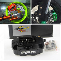 9 Color RPM Brand CNC Motorcycle Brake Calipers Brake Pump Universal For 200mm 220mm Disc Harley