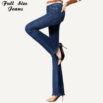 fce1562d3ea Весна плюс Размеры удлинить женские ботинки-вырезать джинсы 4Xl 5Xl 7Xl  удлиненные узкие джинсовые штаны для Высоких девочек удлиненные брюки
