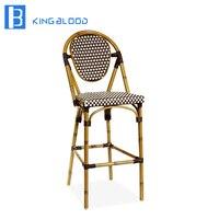 Rattan white outdoor furniture bar high Bar chair