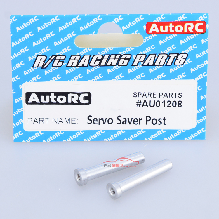 AutoRC A10 2pcs High Quality Original Short Card Racing Parts AU01208 Servo Saver Post