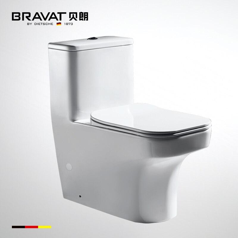 Hagen rj series jet quality siphon one piece toilet silent toilet ...