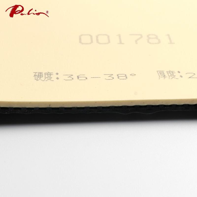 Palio officiell CJ8000 36-38 intern energi snabbt angrepp med slinga - Sport racketar - Foto 5
