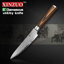 XINZUO 5″ Utility knife Japanese VG10 Damascus kitchen knife paring fruit knife colour wood handle wholesale FREE SHIPPING