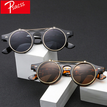 Psacss Round Steampunk Sunglasses Women Men Flip Lens Vintage Brand Designer Womens Retro Sun Glasses UV400 gafas de sol mujer