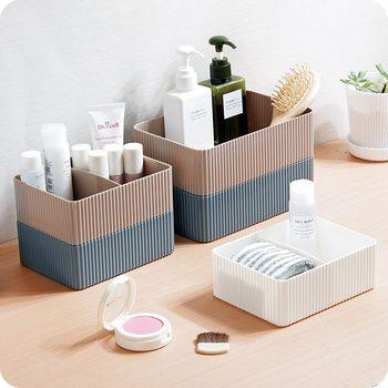 Organizador de maquillaje Hoomall para caja de almacenamiento de maquillaje cosmético rejilla de escritorio caja de almacenamiento de artículos diversos oficina en casa caja de almacenamiento de bar