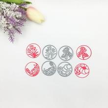 Julyarts 4Pcs Circle Flower Metal Cutting Dies New 2019 Stencils For DIY Scrapbooking Embossing Paper Wedding Cards Die Cut