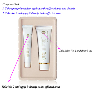 Image 4 - Iranian Saffron Cream White Cream Vulva leukoplakia Iran Antibacterial Antipruritic Repair Cream Women Medicated Vagina 1 Box