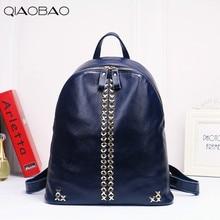 QIAOBAO Весной новый Натуральной кожи сумки плеча сумку Корейской простой верхний слой из натуральной кожи рюкзак ткачество украшения