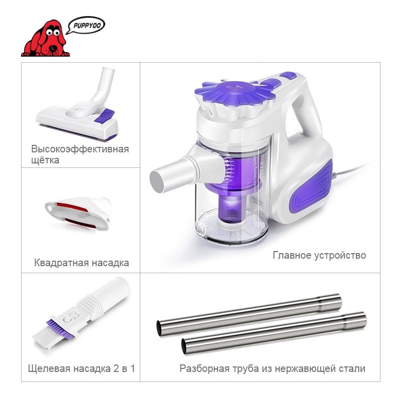 Ручной пылесос PUPPYOO WP526-C, бесплатная доставка, легкий и мощный портативный пылесос
