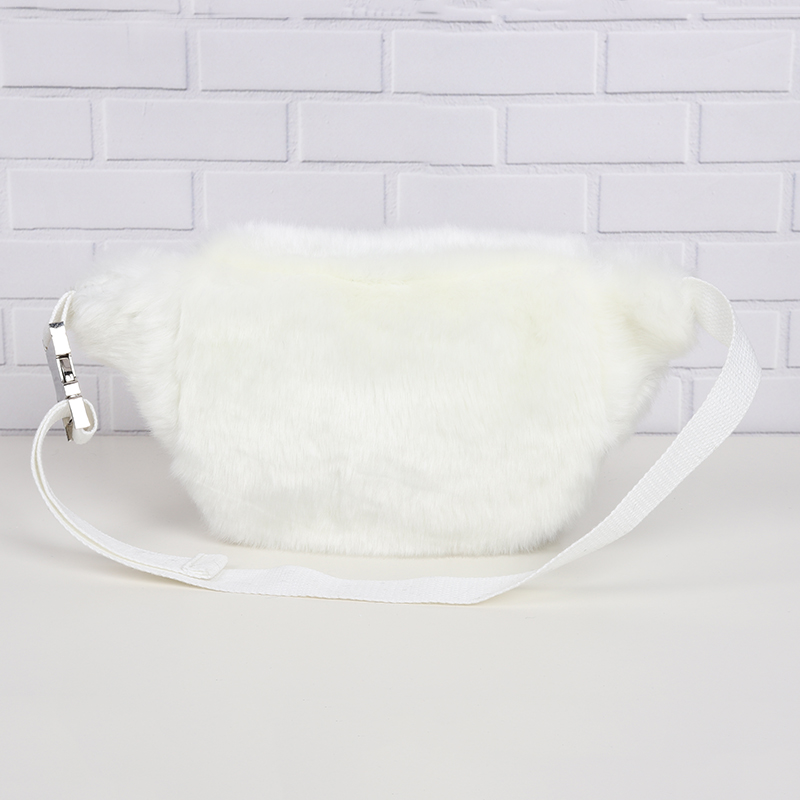90cbafb4e643a Faux Fur Fanny Pack White Black Fur Chest Bag Small