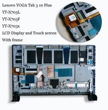 สำหรับ Lenovo YOGA TAB 3 10 Plus X703L X703F YT X703L YT X703X จอแสดงผล LCD Matrix หน้าจอสัมผัสแผง Digitizer พร้อมกรอบ