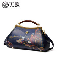 New women leather bags fashion printing Flowers luxury Buckle tote handbags designer women leather shoulder bags