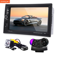 7020G GPS Navigation Car MP5 Player Bluetooth 2 Din Car Radio Player With Rear View Camera