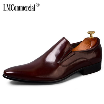 Mens Business real Leather Shoes big size Cowhide Wedding Men mens formal dress shoes High Quality spring autumn
