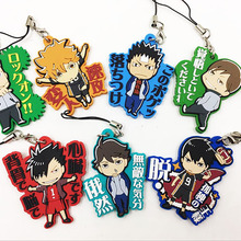 Buy haikyuu keychain oikawa and get free shipping on