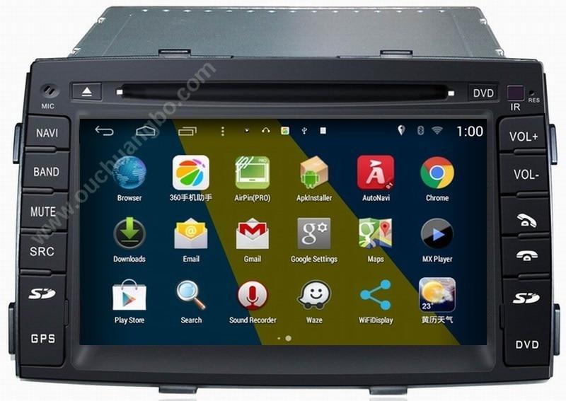 Ouchuangboaudio DVD Stereo Radio GPS Fit For Android 4 4 Kia Sorento 2009 2012 With USB