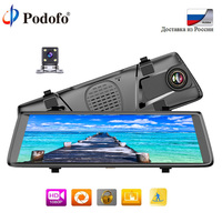 Podofo DVRS 10 Touch ips 3g Android зеркало gps FHD 1080 P Двойной объектив Видеорегистраторы для автомобилей Wi Fi видео Регистраторы Зеркало заднего вида DashCam ре