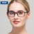 Kateluo aço de tungstênio óculos de computador Anti fadiga resistente à radiação óculos óculos de armação óculos de grau RE13025
