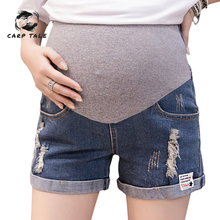 Large Size M-4XL Summer Maternity Short Pregnant Denim Grinding Hole Clothing High Waist Pregnancy Jeans Clothes