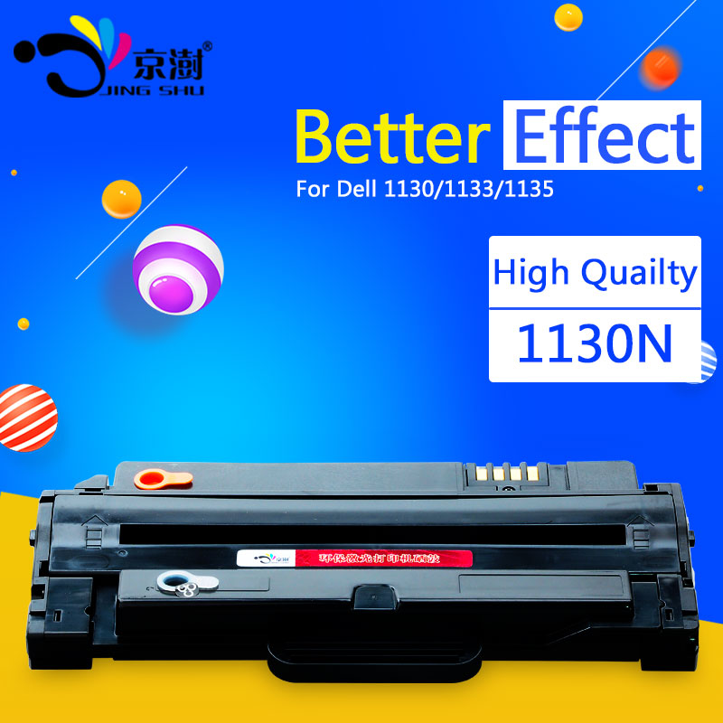 1pcs High quality Compatible Printer Toner Cartridge for Dell 1130 1130N 1133 1135 1135N printer-in Toner Cartridges from Computer & Office    1
