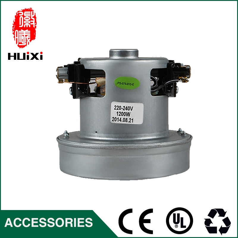 ФОТО 220V 1200W low noise copper motor 105mm diameter of vacuum cleaner accessories with high quality for QW12T-202 QW12T-801 etc