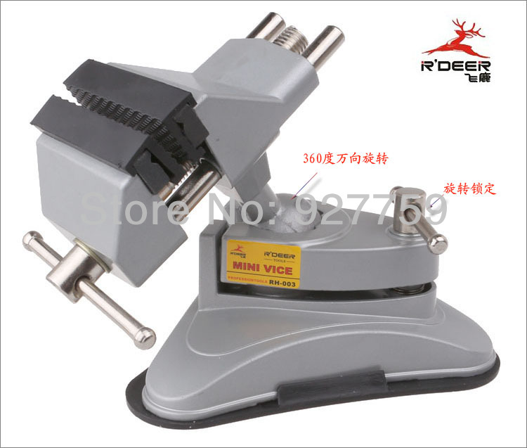 Small vise aluminum table vise RH-003 Upscale movable table vise can be rotated 360 degrees  mini upscale vise