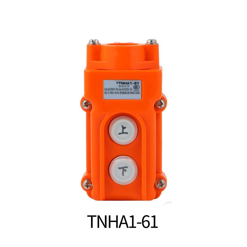 COB 61 C0B61 waterproof driving control switch, lifting ...