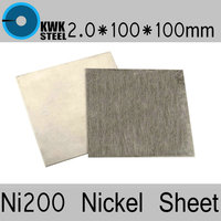 2 100 100mm Nickel Sheet Pure Nickel ASME Ni200 UNS N02200 W Nr 2 4060 N6