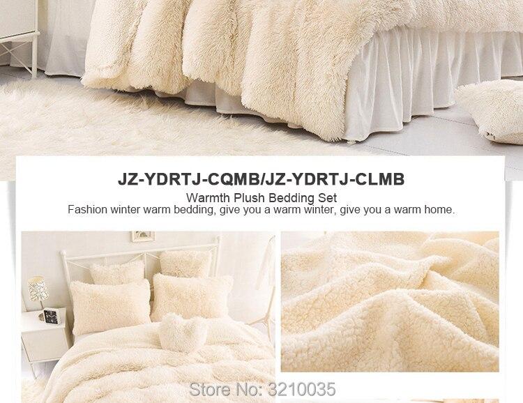 HTB1wZA8mwvD8KJjSsplq6yIEFXa4 - Velvet Mink or Flannel 6 Piece Bed Set, For 5 Bed Sizes, Many Colors, Quality Material