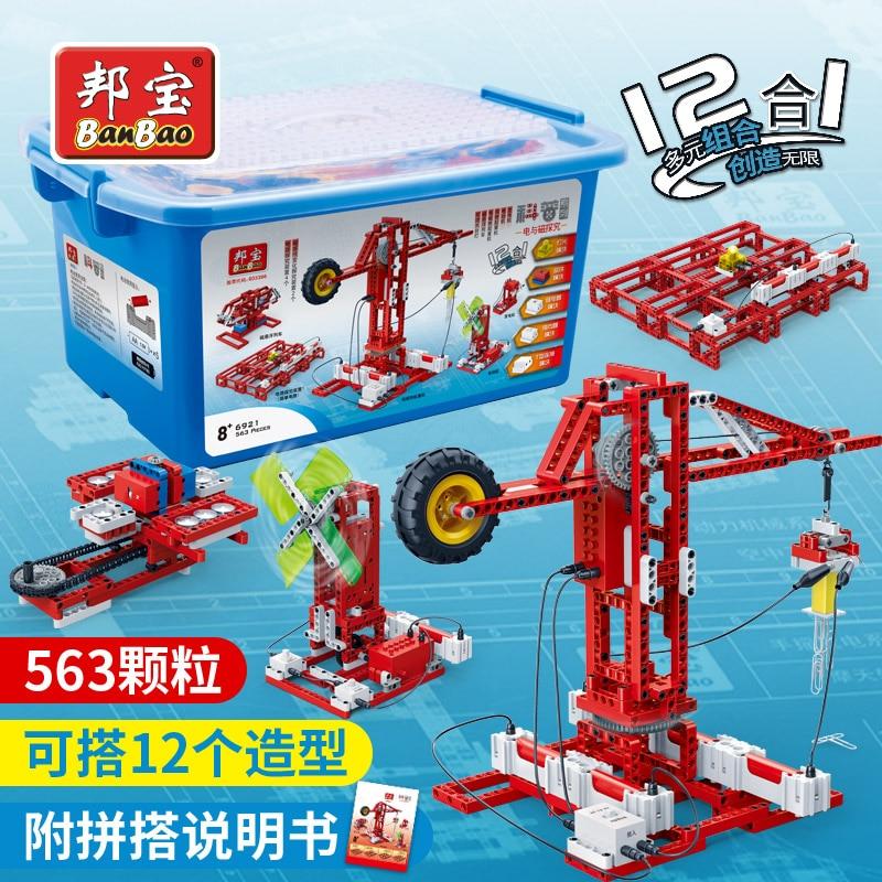 BanBao 12 Em 1 Elétrica Magnética Exploração Técnica Máquina Modelo de Blocos de Construção Tijolos Educacionais Para Crianças Toy Kids 6921